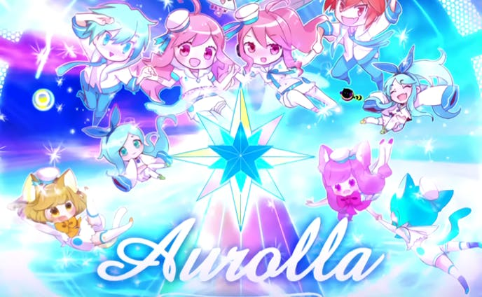 【SDVX】Aurolla / MisoilePunch♪
