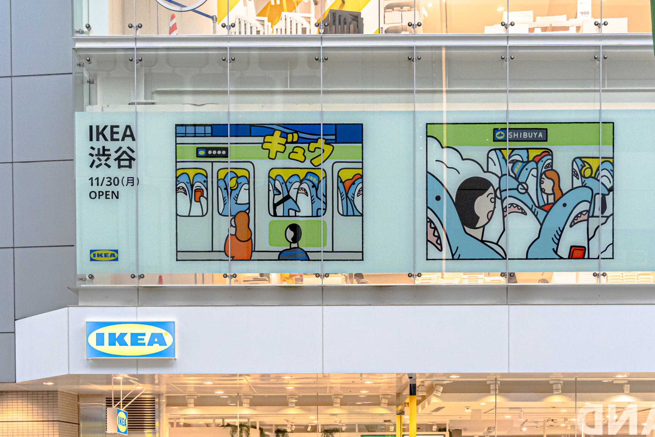 unpis|IKEA 終電で帰ろう-1