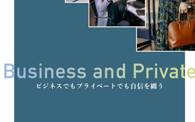 【POP】ビジネスレザーファクトリー様