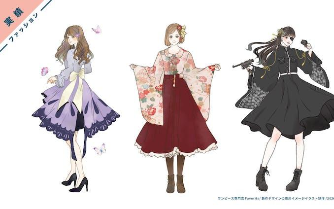 【実績】アパレル新作デザインの着用イメージイラストの制作