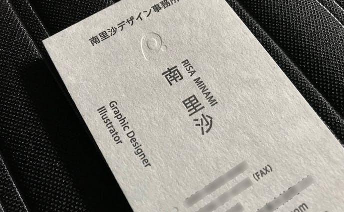 活版名刺 (9/2019)