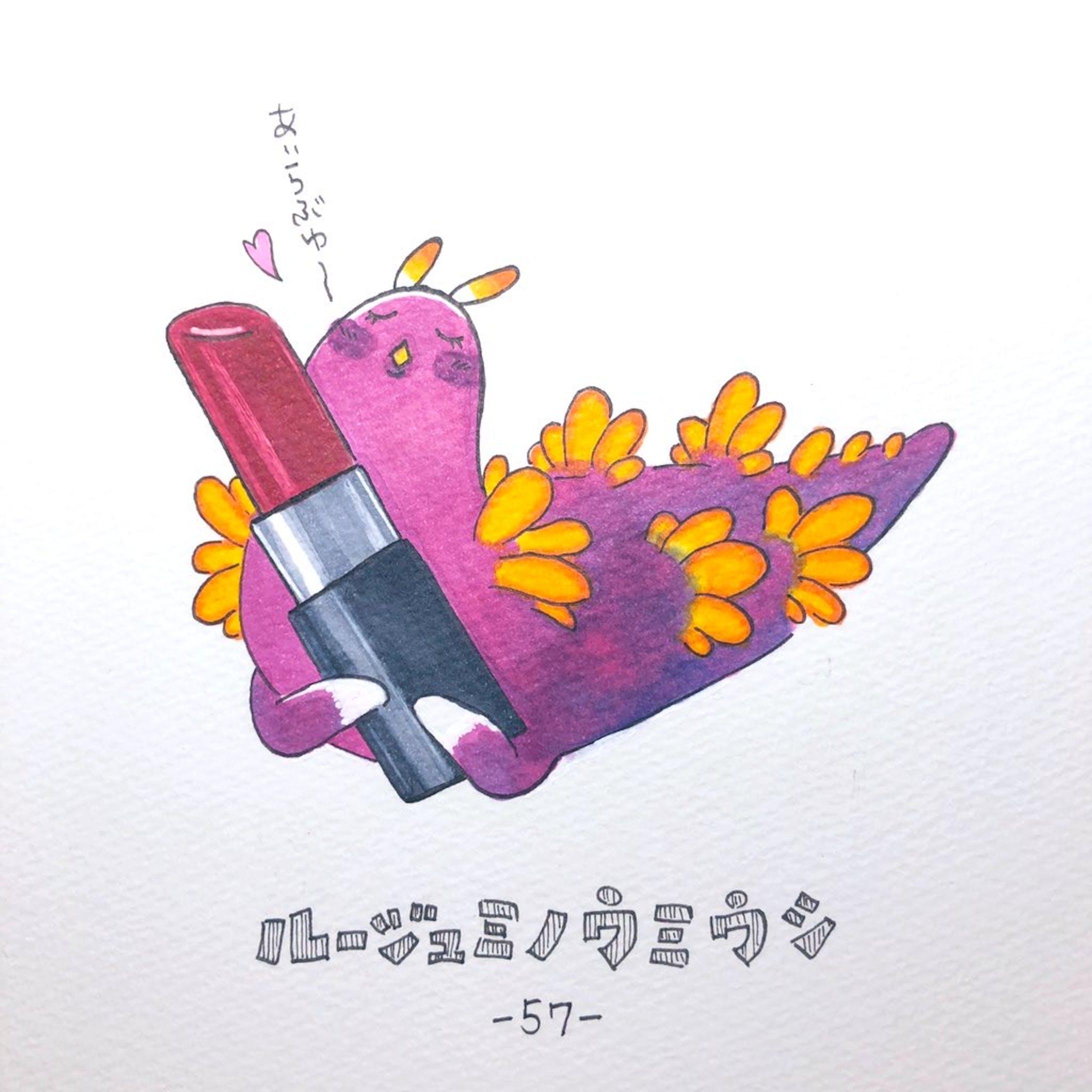 #毎日ゆるかわウミウシ(15〜60)-45