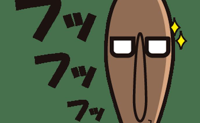 LINEスタンプ(ふふふ)