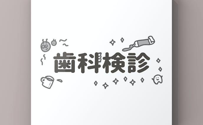 保育向け「ストックイラスト⑴」stock illustration