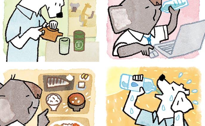 イラストレーター、日本酒
