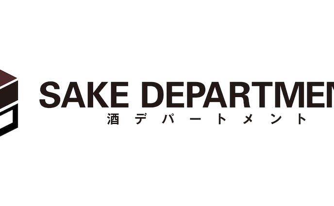 SAKE DEPARTMENT LOGO