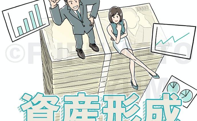 【works】マネー・ビジネス