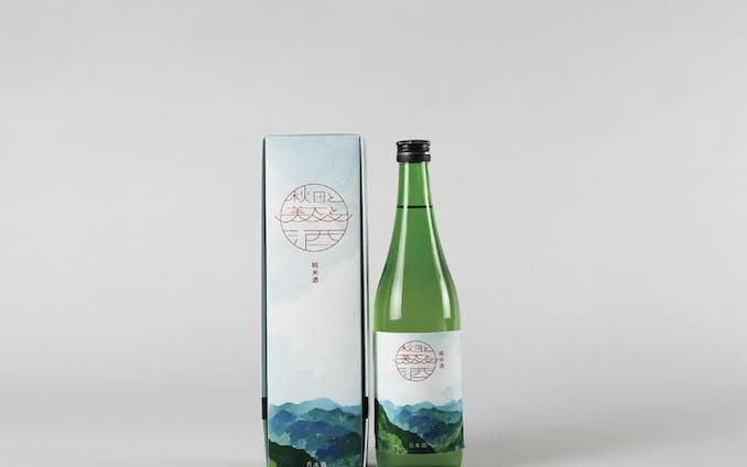 秋田と美大と酒
