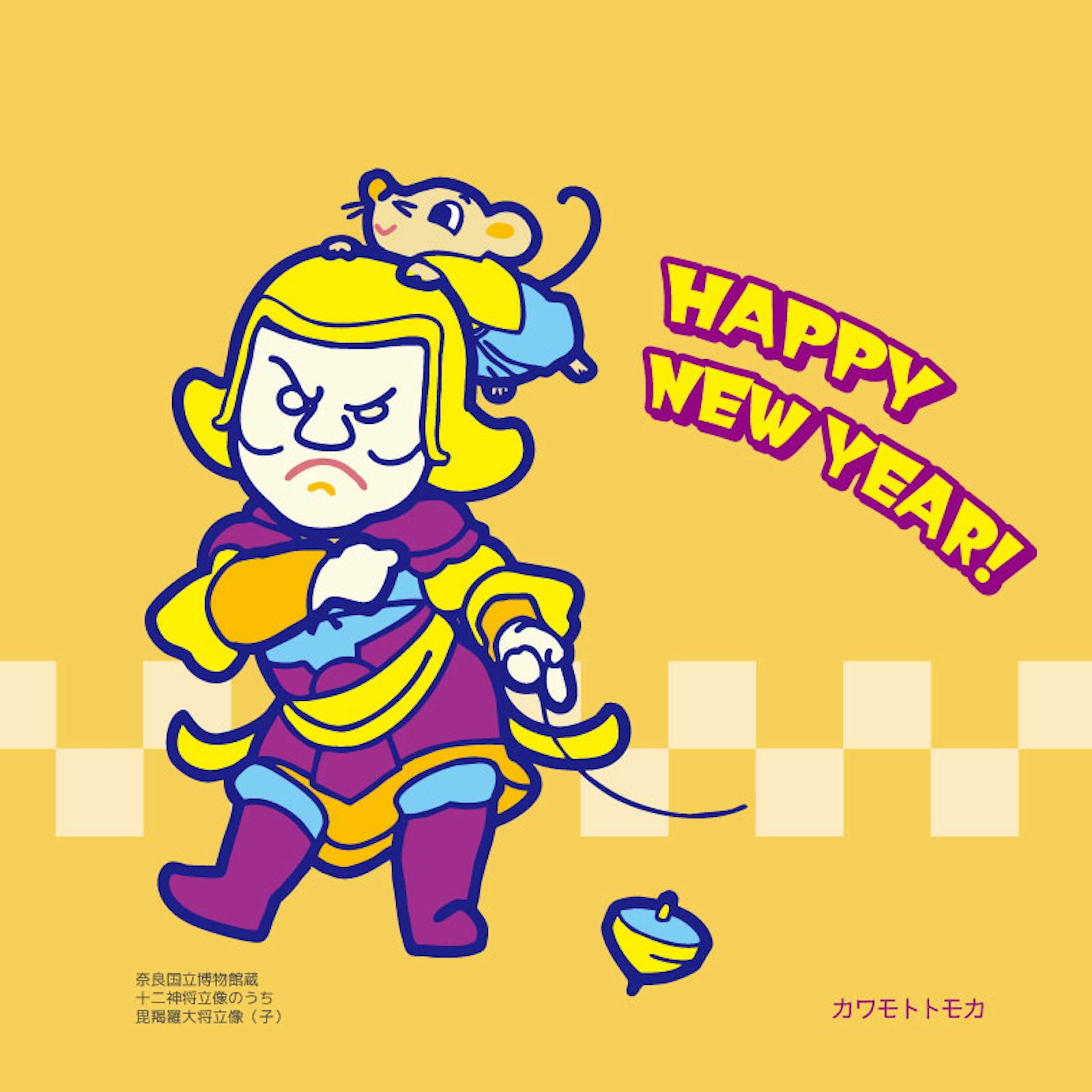 カワモトトモカ年賀状2020-1