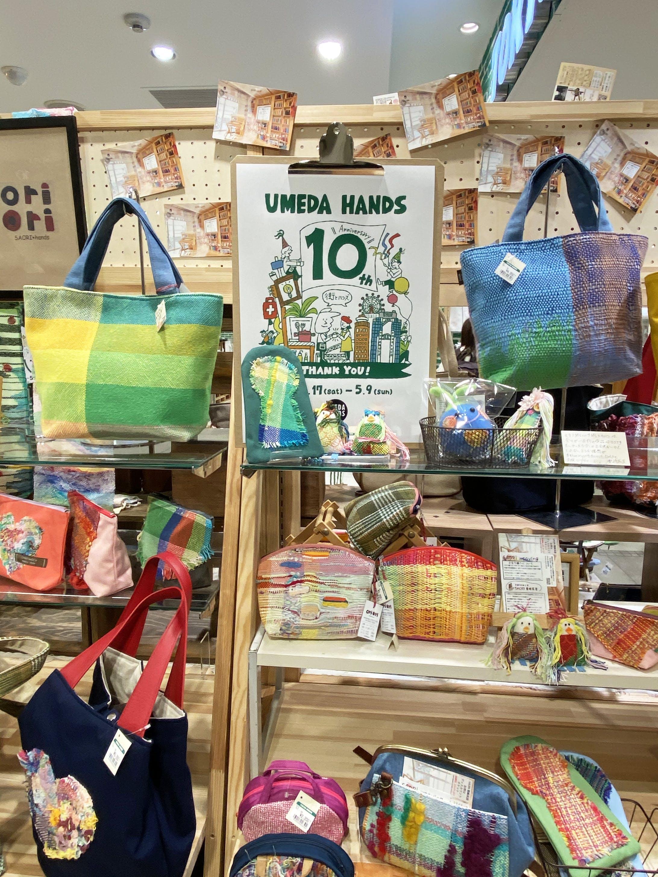 【広告】東急ハンズ梅田店10周年-4
