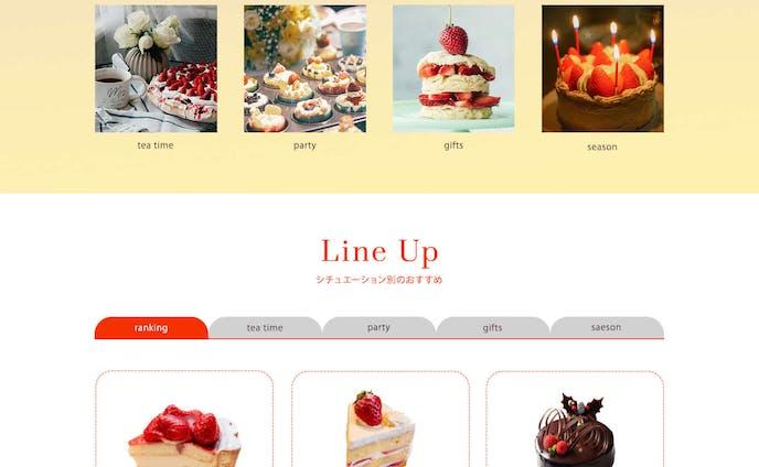 <PC版>架空サイト cake shop