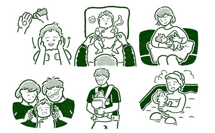 赤ちゃんとの生活 カットイラスト