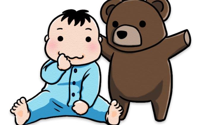 赤ちゃんとクマ&泣き出す赤ちゃん