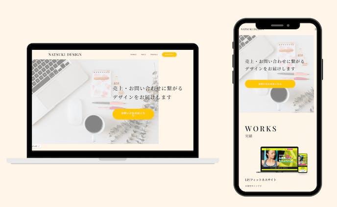 webデザイナー、design