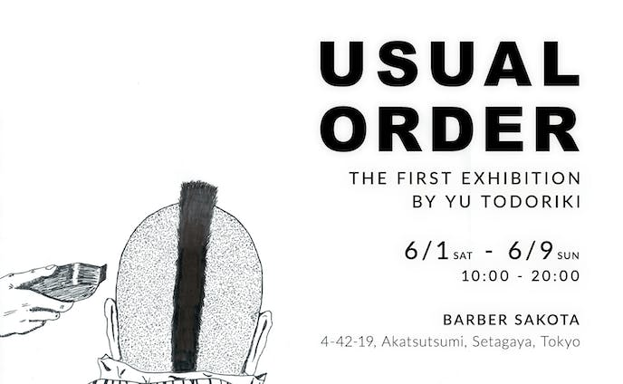 USUAL ORDER | exhibition flyer