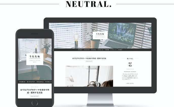 NEUTRAL.|blog design