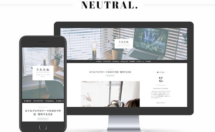 NEUTRAL.|blog design