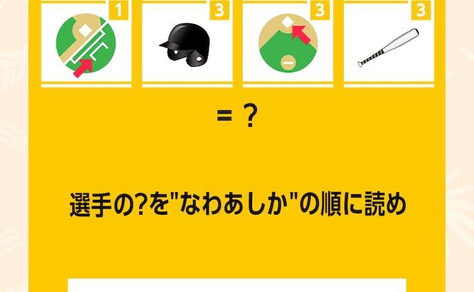 UIデザイン
