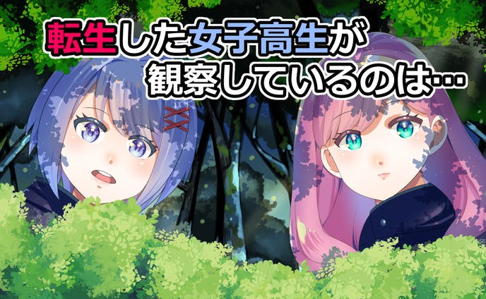 youtubeチャンネルキャラクターデザイン