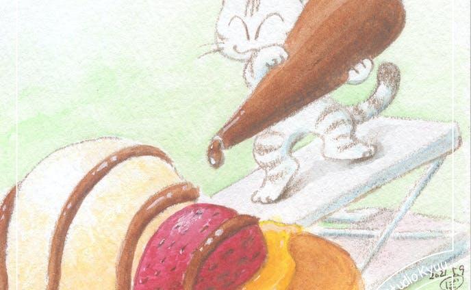 にゃんこ&食《パンケーキ》