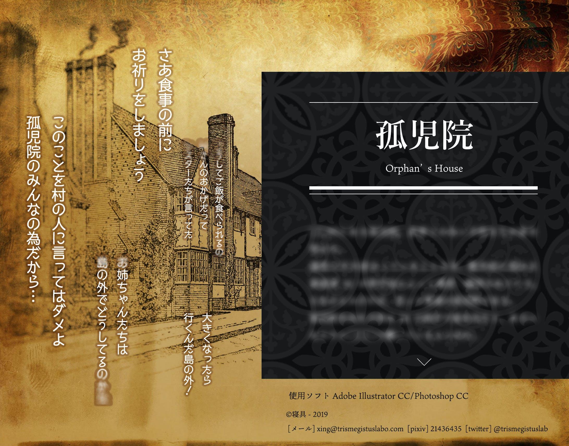 ゲーム背景画像・ややダークなイメージ-1
