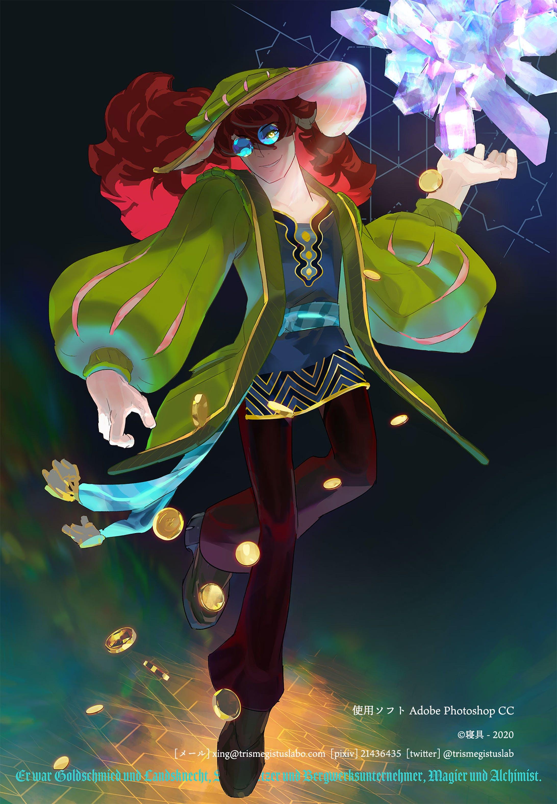 キャラクターイラスト-3