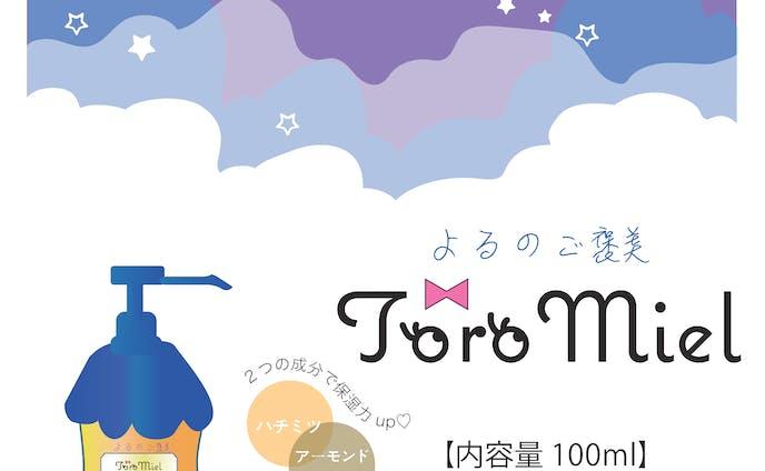 ToroMiel 広告