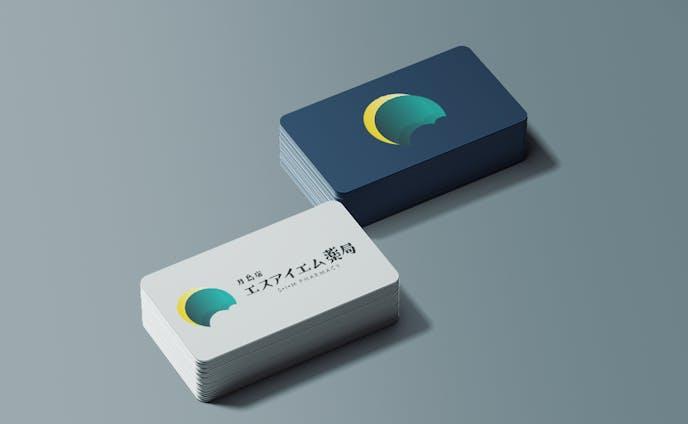 エスアイエム薬局月島店 - Business Card Mockup