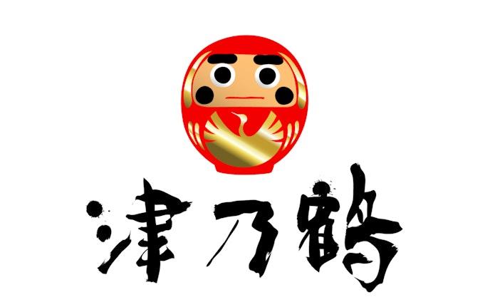 ロゴ『だし 津乃鶴』