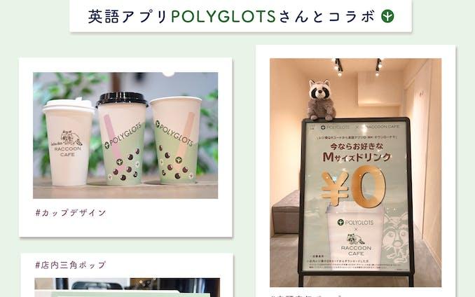 カフェのグラフィックデザイン①