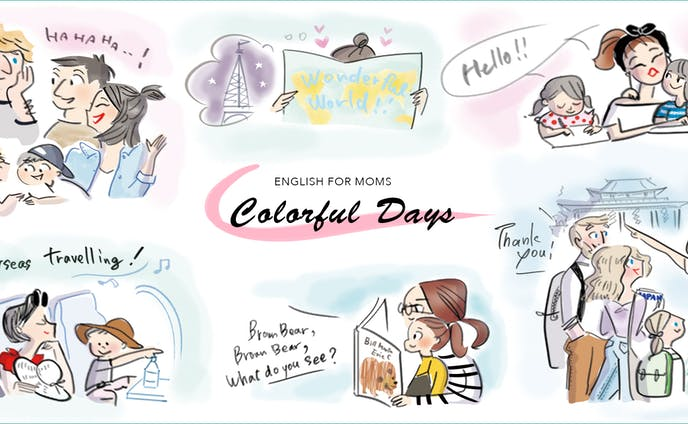 Coloful Days HPイラスト