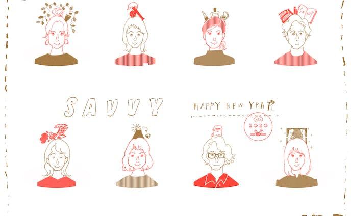 【SAVVY】年賀状