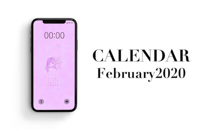 カレンダー 2020/02
