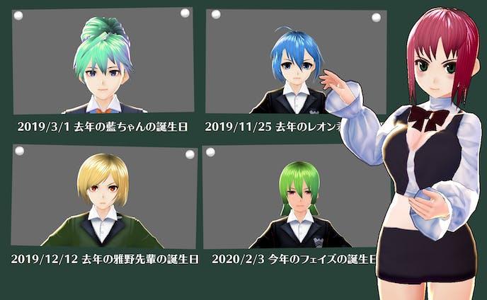 3D_キャラクター(版権)