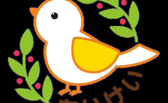 愛恵幼稚園 ロゴデザイン