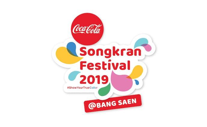 Coke Thailand Songkran Festival 2019_Logo&Keyvisual design