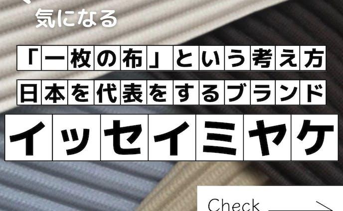 Instagram投稿/キュレーション004