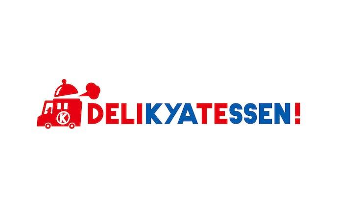 2020/04 デリバリー企画ロゴ