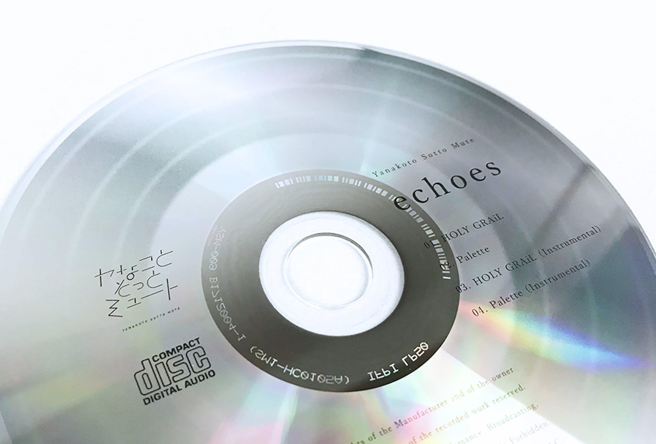 ヤなことそっとミュート echoes EP-3