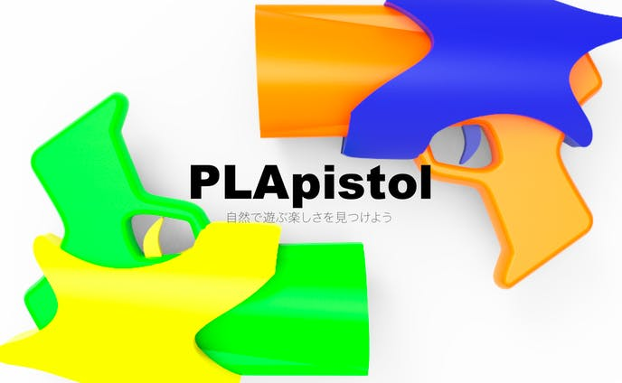PLApistol