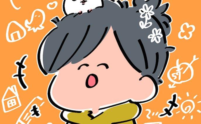 myアイコン+【ご依頼アイコン】