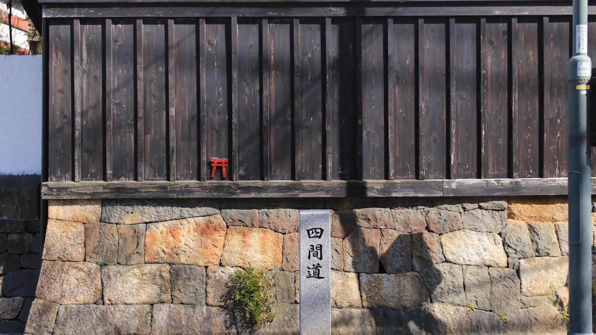 【名古屋市西区】名古屋駅から徒歩約15分。城下町の風情を残す「四間道」とは? - 土庄雄平   Yahoo! JAPAN クリエイターズプログラム