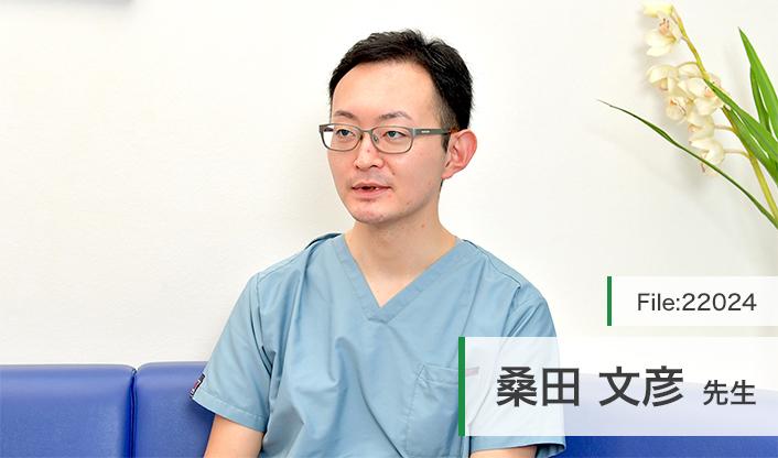 桑田 文彦 先生の独自取材記事(さとう耳鼻咽喉科)|ドクターズ・ファイル