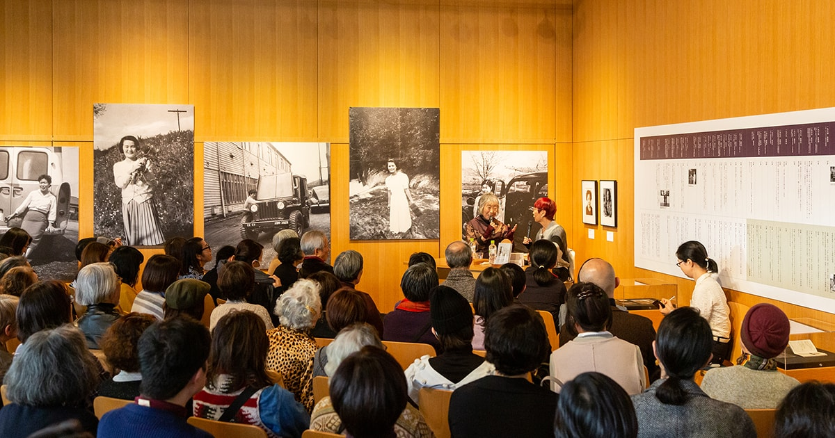 対談構成 IMA ONLINE 石内都×上野千鶴子対談レポート「ふたりの女の人生を未来へつなぐ」