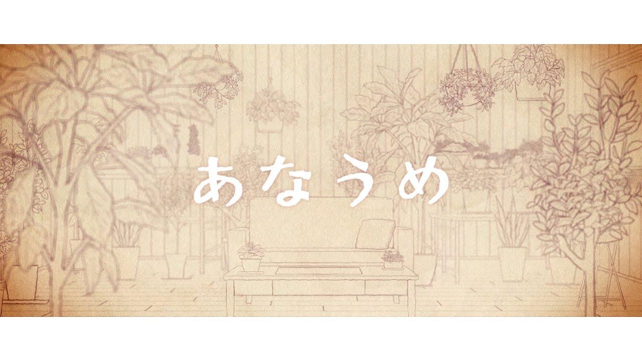 work - MV/黒子首