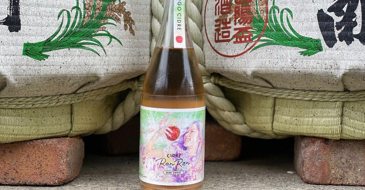 関友美の連載コラム「ジャンルレスでも選ばれ続ける日本酒であるために」(リカーズ9月号)|関 友美|note