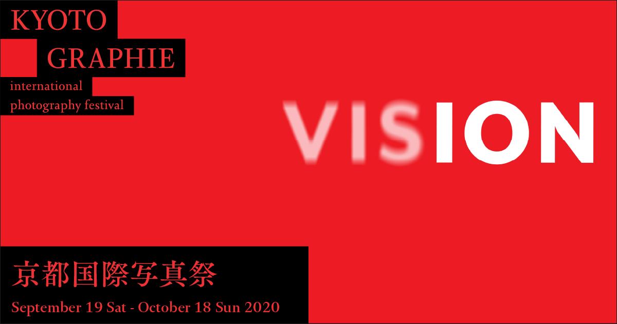 編集スタッフ KYOTOGRAPHIE 京都国際写真祭 2020