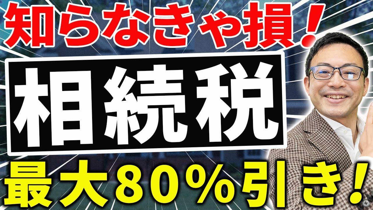YouTube編集(ビジネス・料理・エンタメ・ゲーム実況)