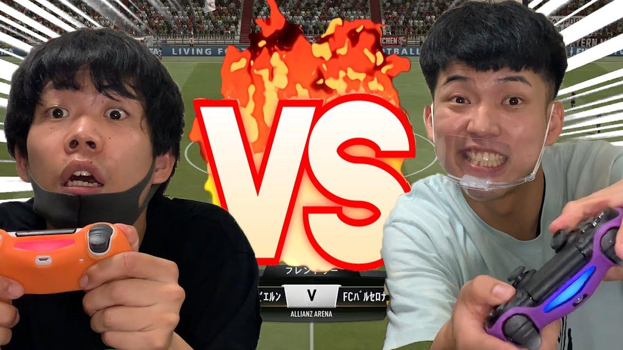 【FIFA】負けられない戦い!バイザウェイVS大ちゃん【ゲーム対決】