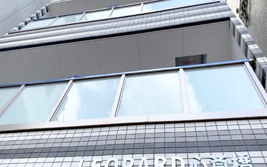 Homepage - Japan Hana Real Estate